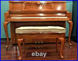 Baldwin (USA) Hamilton 5045 Piano